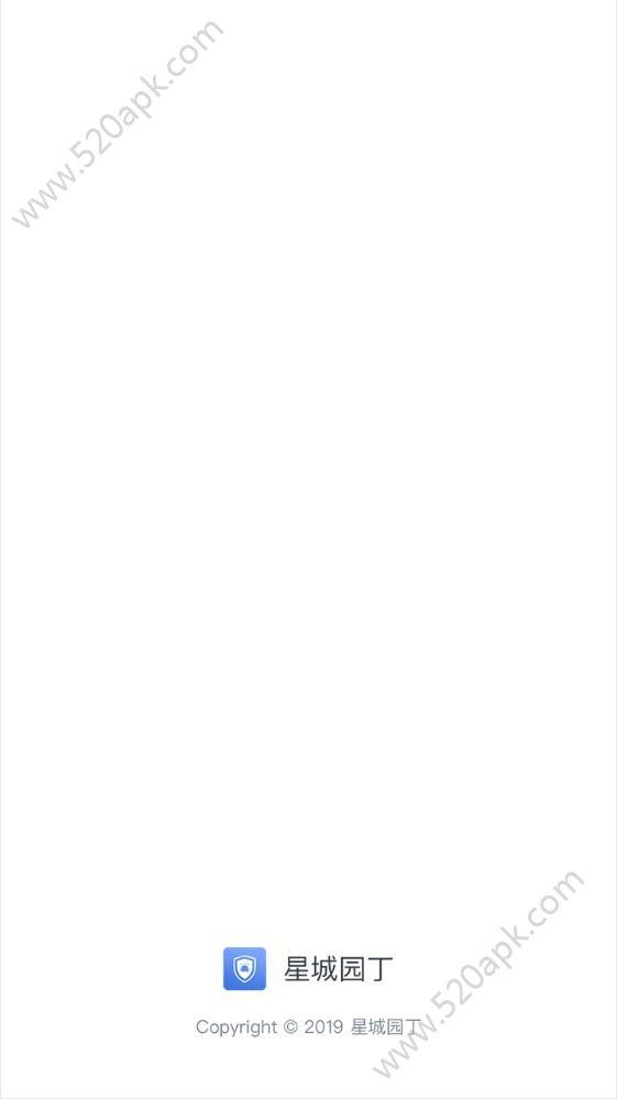 星城园丁app手机版下载  V1.0.0图1