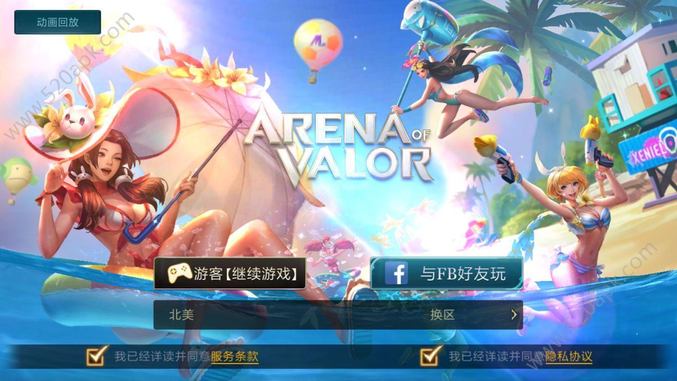 王者荣耀Arena of Valor官方唯一指定网站正版游戏  v1.44.1.10图3