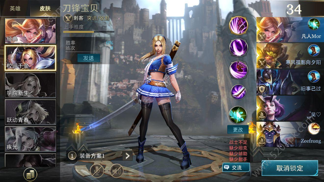 王者荣耀Arena of Valor官方唯一指定网站正版游戏图片2