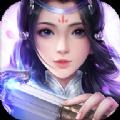 梦剑仙缘手游官方最新版下载 v3.0.0