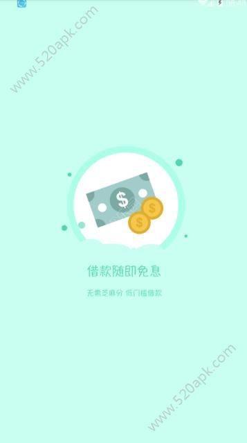 飞天螳螂贷款app官方手机版下载图片1
