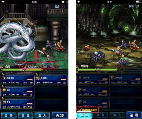 最终幻想:勇气启示录二测时间终于定了!3月21日开启二测[视频][多图]图片2