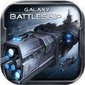 银河战舰之星际舰队官方版正版游戏下载 v1.20