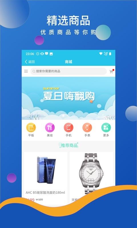 U呗app图2
