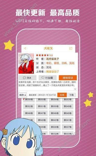 啵啵漫画官方app手机版下载  v1.0.0图1