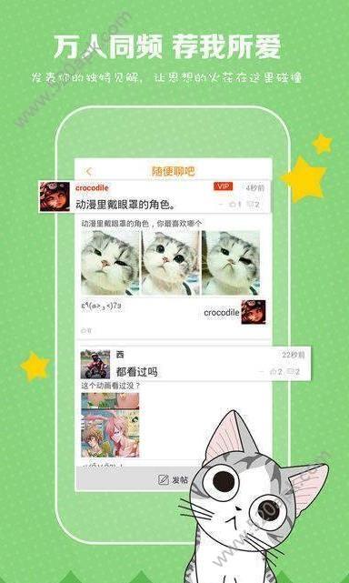 啵啵漫画官方app手机版下载  v1.0.0图3
