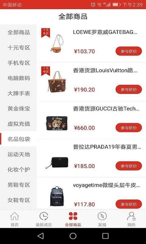 优优购app官方手机版下载图片1