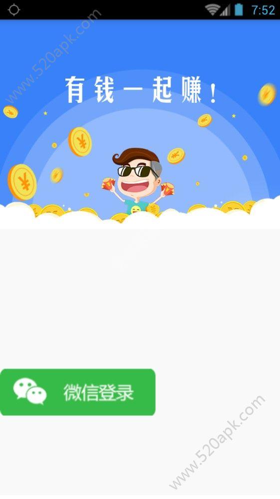 元宝阅读赚钱app官方手机版下载  v1.0.1图2