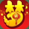 梦幻西游56net必赢客户端百度版 v1.217.1