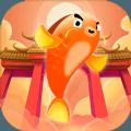 鲤跃龙门游戏安卓版下载 v1.1