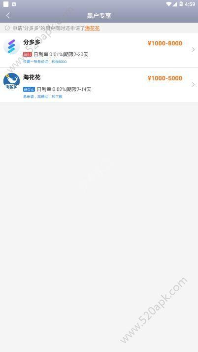 聚花花官方app手机版下载图2:
