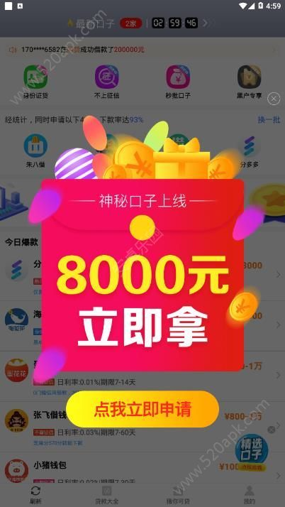 聚花花官方app手机版下载图3: