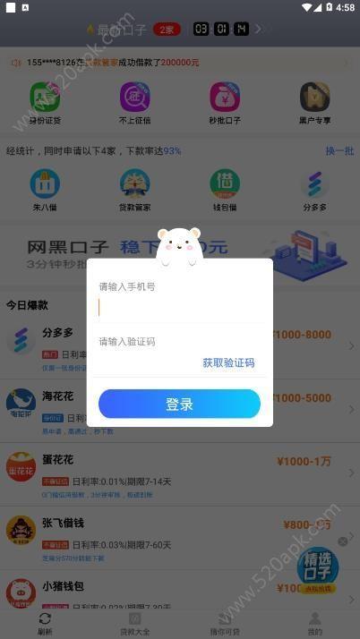 聚花花官方app手机版下载图片1