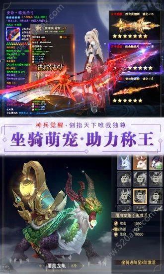 一剑斩仙之茅山传手游官方最新版  v1.3.7图1