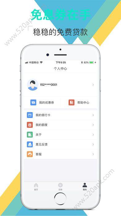 薪气象贷款app手机版下载  v1.3.0图2