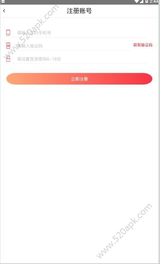 多优米app贷款入口手机版下载  v1.0.0图2