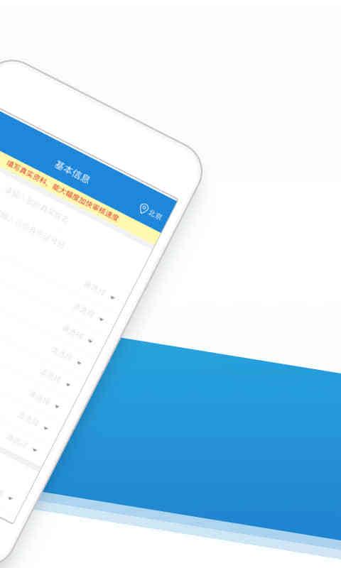 佩奇来了贷款app手机版下载图片1