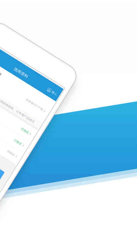 佩奇来了贷款app手机版下载图2: