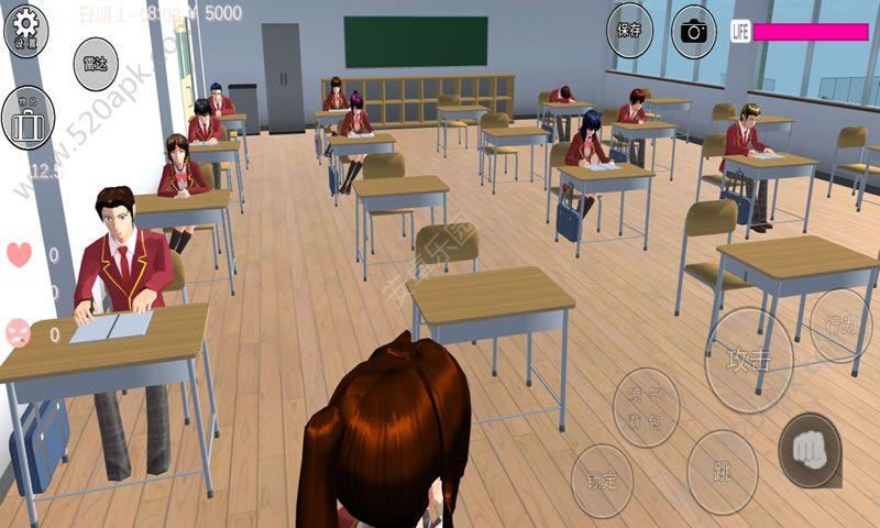 樱花学园模拟器中文版图1