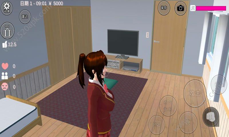 樱花学园模拟器中文版图2