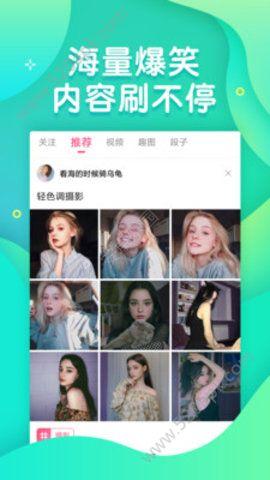 小龙虾搞笑app官网最新版下载  v1.3.2图1