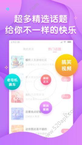 小龙虾搞笑app官网最新版下载  v1.3.2图3
