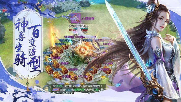 剑情神魔录手游官网版安卓  v1.0图2
