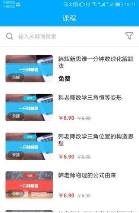 你优app必赢亚洲56.net手机版下载  v1.2.1图2