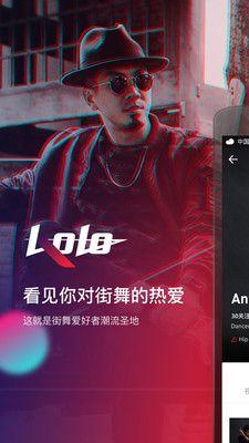 KOLO安卓版app下载  v1.7.2图1