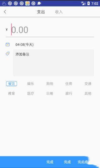 小通生活安卓版app下载图片1