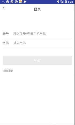 小通生活安卓版app下载  v2.1.0图1