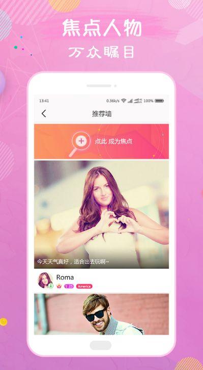 MFMatches高朋必赢亚洲56.net手机版版app下载图片1
