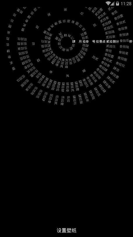 抖音网红时钟软件app手机版下载  v1.7图3