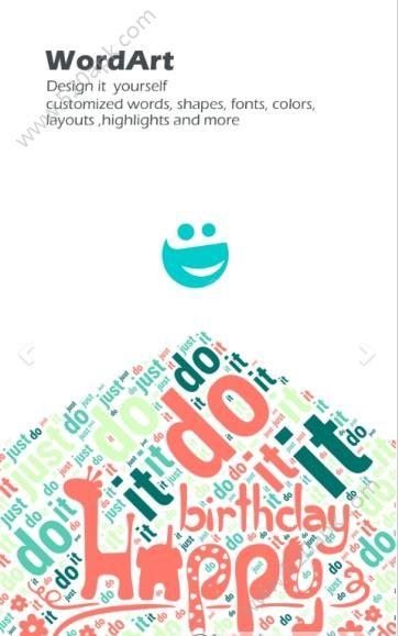 小瓦片海报软件手机版app下载  V1.3图2