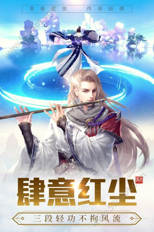 龙武手游官方网站图1