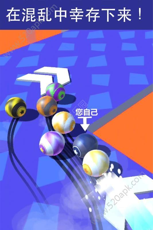 球球竞速必赢亚洲56.net官方下载必赢亚洲56.net手机版版图片1