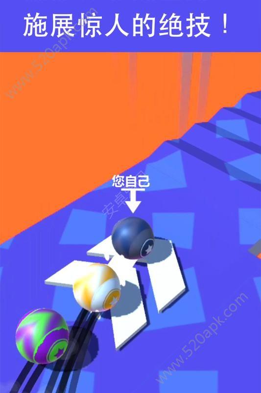 球球竞速必赢亚洲56.net官方下载必赢亚洲56.net手机版版  v1.2.0图1