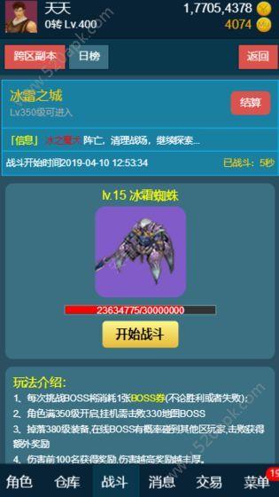 随心放置冰风谷必赢亚洲56.net官方网站正式版  v1.0图2