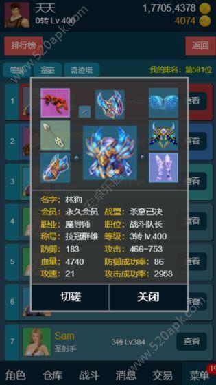 随心放置冰风谷必赢亚洲56.net官方网站正式版  v1.0图1