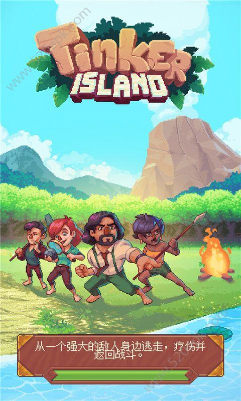 生存冒险无限资源内购破解版(Tinker Island)图片1