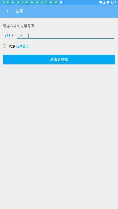 小沐聊天官方app手机版下载  v1.0.60图2
