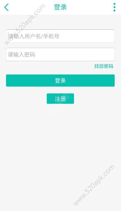 TT论坛app官方版下载图片1