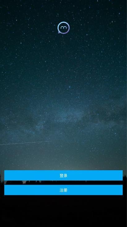 小沐聊天官方app手机版下载  v1.0.60图3