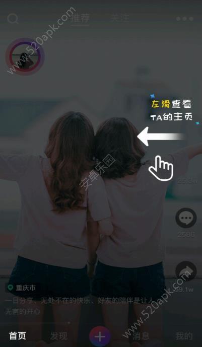 童影童年app官方手机版下载  v2.0.7图2