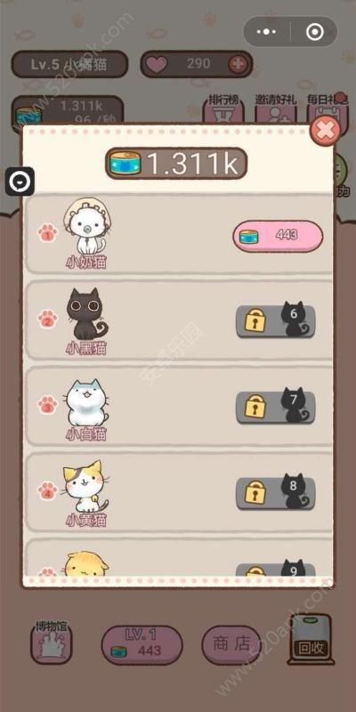 我要猫咪手机必赢亚洲56.net必赢亚洲56.net手机版版下载  v1.1.2图3