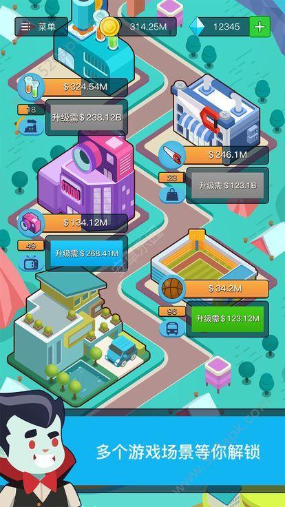 我要暴富无限金币钻石最新破解版  v1.0.3图1
