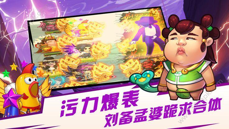 异界大联萌必赢亚洲56.net官方网站下载图片1