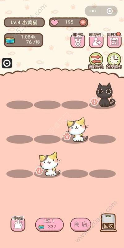 我要猫咪手机必赢亚洲56.net必赢亚洲56.net手机版版下载图片1