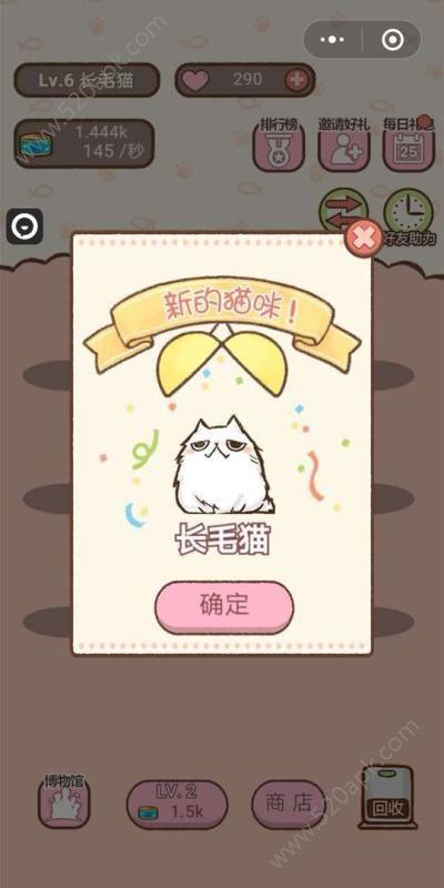 我要猫咪手机必赢亚洲56.net必赢亚洲56.net手机版版下载  v1.1.2图1