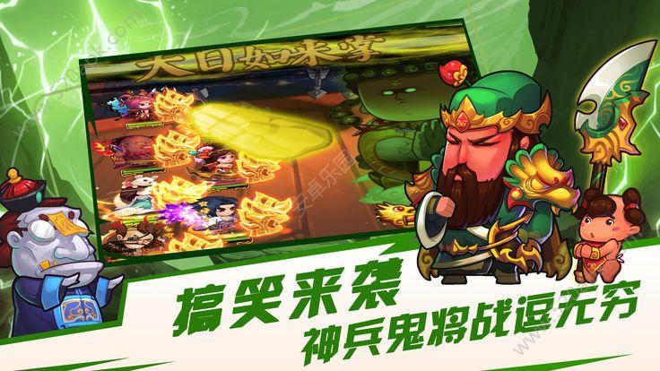 异界大联萌必赢亚洲56.net官方网站下载  v1.0图3
